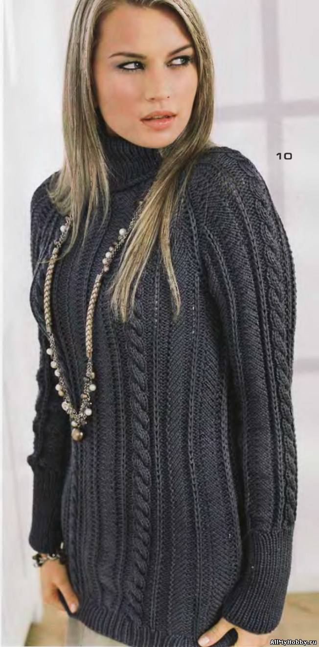 Женский свитер реглан