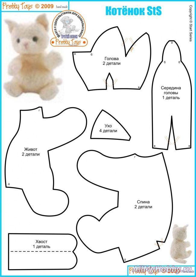 Игрушка обезьянка из бумаги 184