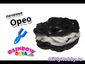 брелок ПЕЧЕНЬЕ ОРЕО из резинок на рогатке без станка | Oreo Rainbow Loom Bands Charm - Видео урок