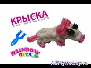 КРЫСА из резинок на рогатке без станка. Животные из резинок | Rat Rainbow loom Bands - Видео урок