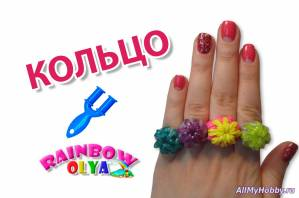 КОЛЬЦО из резинок на рогатке | Rainbow Loom Ring (EASY) - Видео урок
